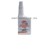 Промывка АКПП Wynns Automatic Transmission Flush