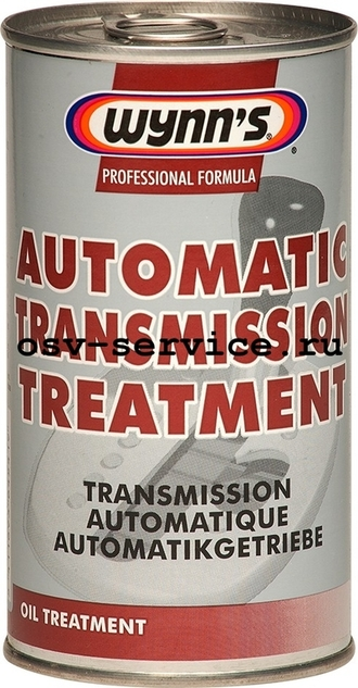 Присадка для АКПП Wynns Automatic Transmission Treatment